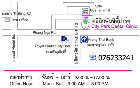 Phuket Dental clinic map